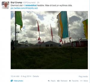 Screen Shot 2014-08-09 at 12.08.49